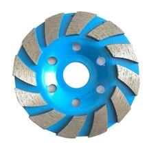 BMBY-диск пластина шлифовальный круг алмазный шлифовальный станок 100 мм шлифовальный наплавляющий бетон гранит