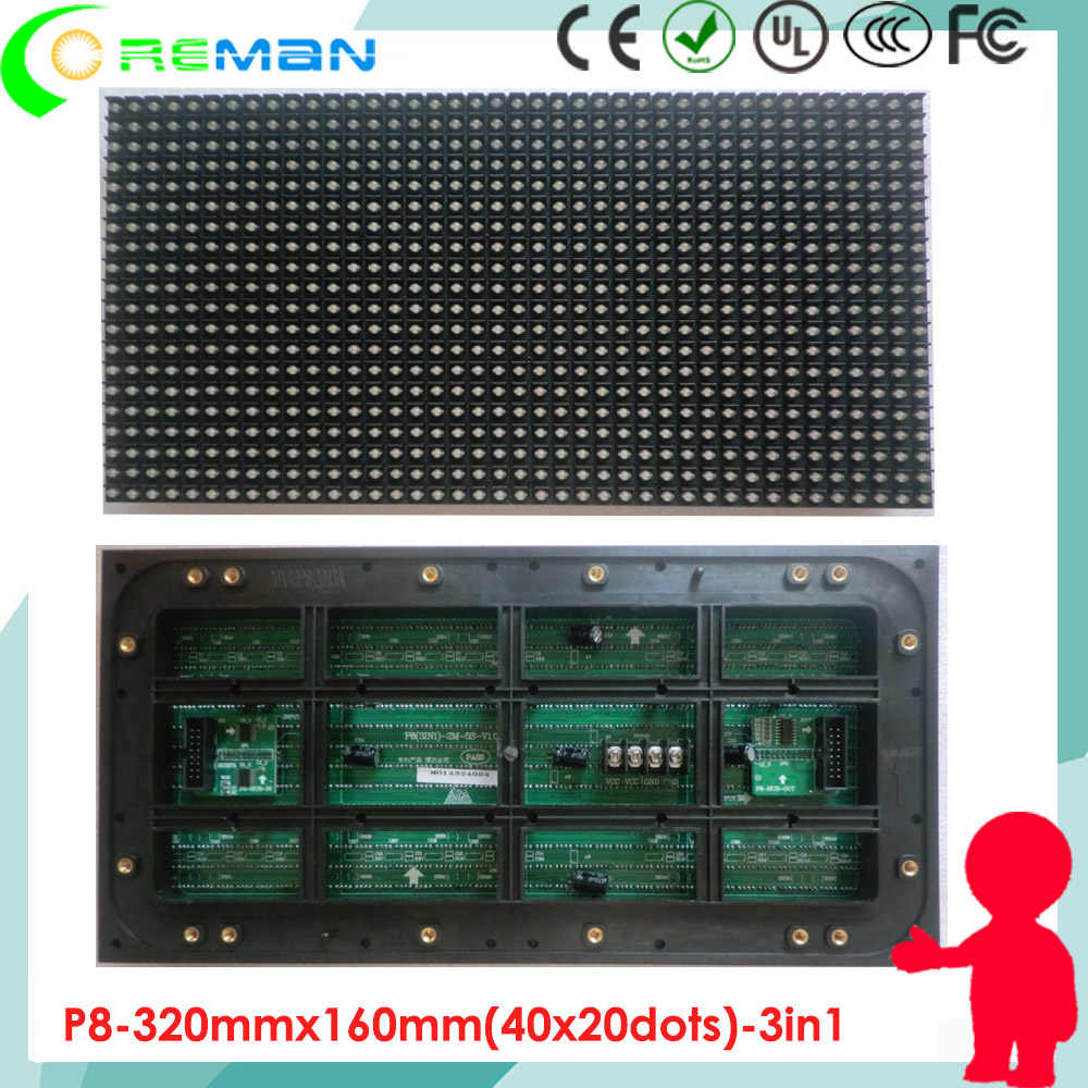 Outdoor außen dip led-modul p8/320x160mm rgb led-modul p8 hohe helligkeit/outdoor sterben -casting schrank modul p8 led