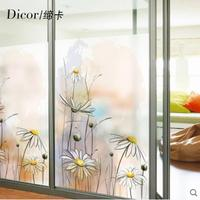 Window sticker balcony bedroom light opaque shading living room glass film frosted paper decoration