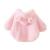 Bebé recién nacido Ropa Del Invierno Del Bebé Capa de Franela Caliente Muchacha Del Niño Del Cabo De Prendas de Abrigo Ropa de Bebé