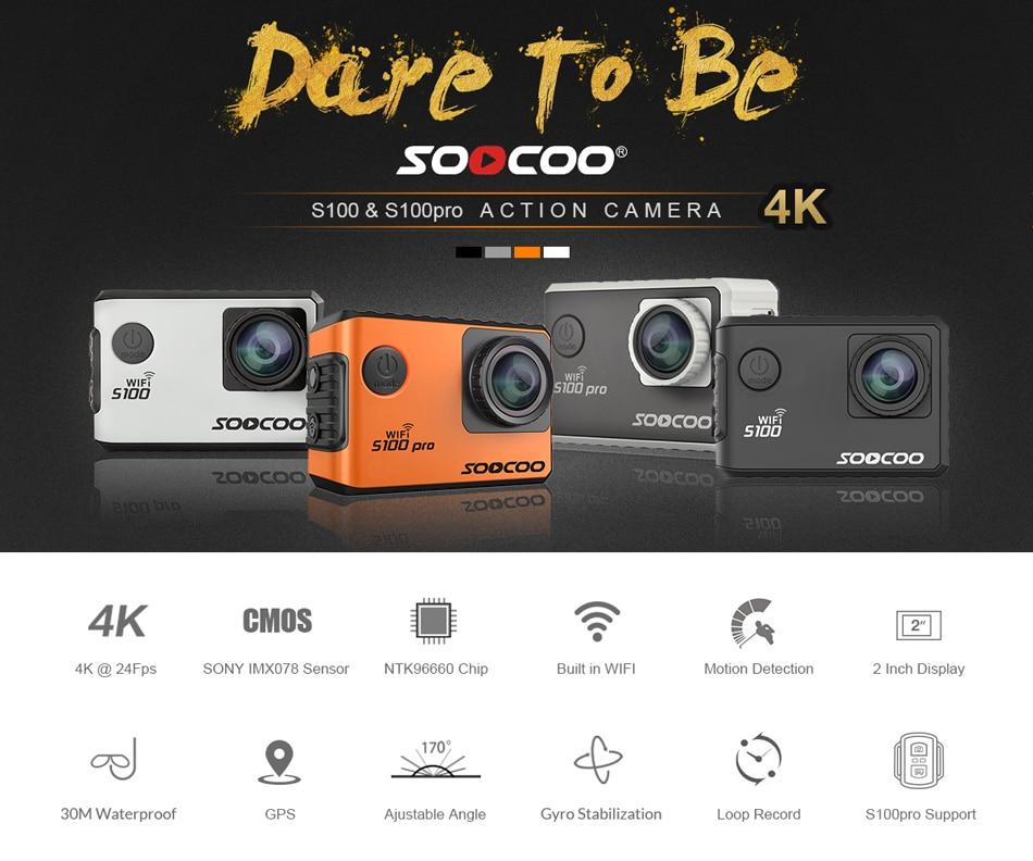 S100&S100PRO-
