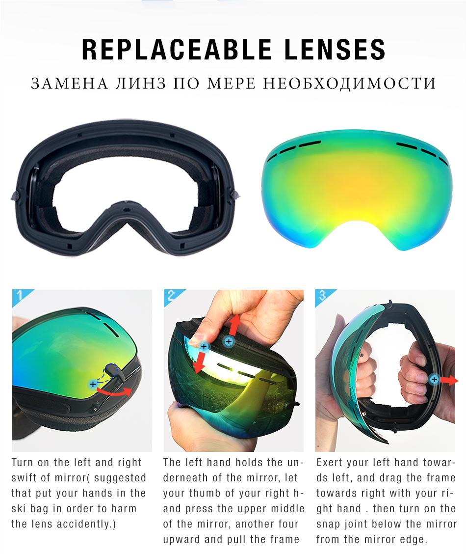 ski goggles_08
