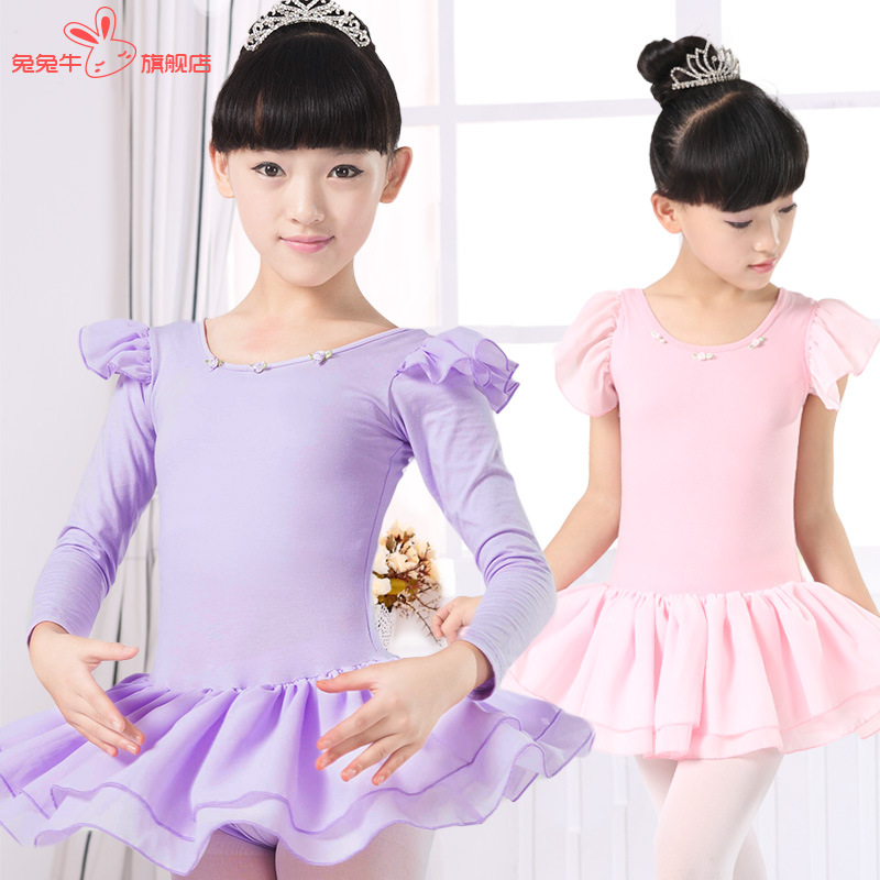 Ballet Leotard Tutu Dance Dress 110-150cm Gymnastics Leotard For Girls Children Swan Ballet Dance Wear Kids Disfraces Infantiles