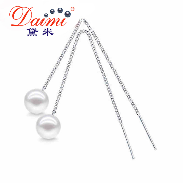 High Quality Vintage Pearl Earrings Round  Freshwater Pearl  Long Chain Earrings