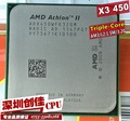 Free shipping AMD Athlon II X3 450 3.2GHz Socket AM3 938-pin Processor Dual-Core 1.5M Cache 45nm CPU scrattered pieces