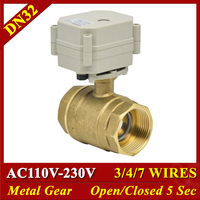 Brass 2 Way 11/4 motorized ball valve 29mm bore AC110 230V 3/4/7 wires DN32 automatic control ball valve for water workds