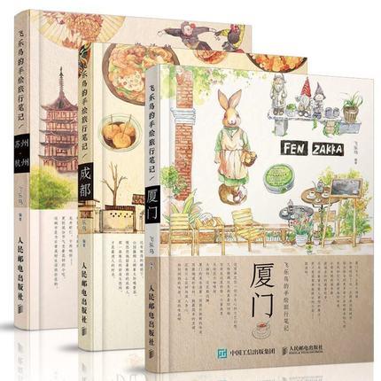 3pcs Travel Picture Tourism  Book / Color Pen Pencil Introduction To Hand-painted Xiamen Cheng Du Tourist Guide Drawing Book