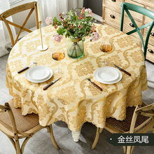 European round tablecloth, fabric waterproof hotel home turntable table mat, anti-scalding Chinese tea cloth