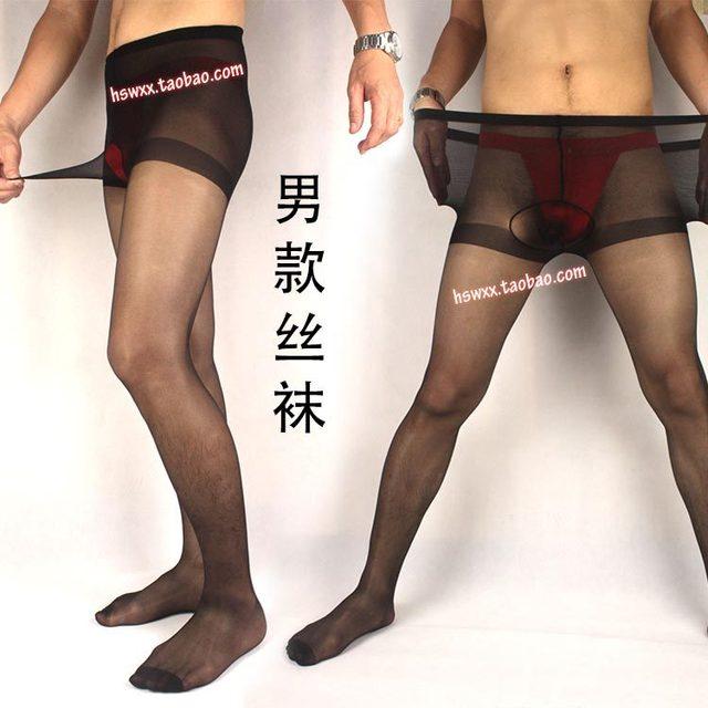 Love sex passion swings
