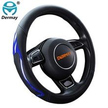 Чехол на руль автомобиля DERMAY, универсальная противоскользящая накладка на руль, диаметр 37-38 см, из ПВХ, модный, размер M