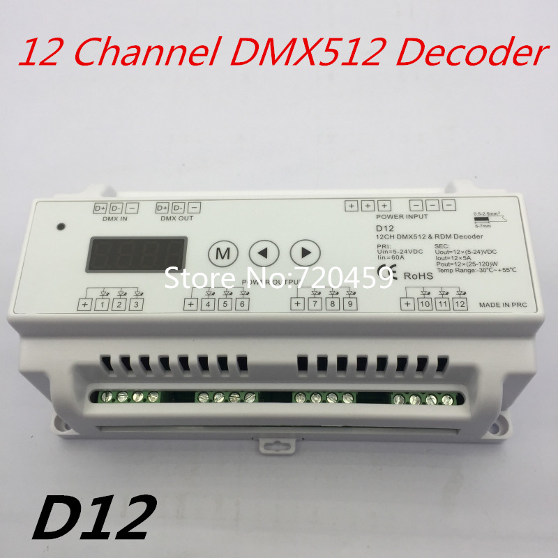 12 Channel DMX512 Decoder DC5V-36V input;5A*12CH output with display for setting DMX address For led RGB strip led rgb controller ct902 1 5a 9 channel output 9 30v input