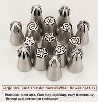 15PCS Set Russian Tulip Nozzles Set Stainless Steel Icing Tips Ball Flower Nozzles Cake Tool Decorating