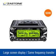 Zastone D9000 Jamón transceptor de Radio 512 Canales de Radio de Jamón 50 W 136-174 MHz 400-470 MHz Coche Walkie Talkie de Radio Comunicador Móvil
