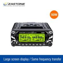 Zastone D9000 Amateurfunkgeräte 512 Kanäle Amateurfunk 50 Watt 136-174 MHz 400-520 MHz Auto Walkie-talkie Mobilfunk Communicator