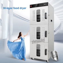 Stainless steel dried fruit machine Large capacity fruit vegetable dehydrated food dryer Commercial 30-layer Food Dehydrator 1pc