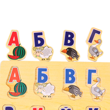 Wooden Russian Alphabet Puzzle Board