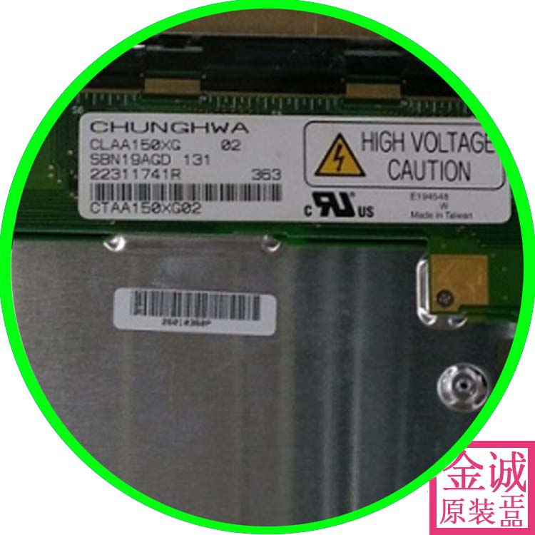 100% original New CLAA150XG06 08G original Chinese LCD screen Claa150xg01 02 09 original new 100