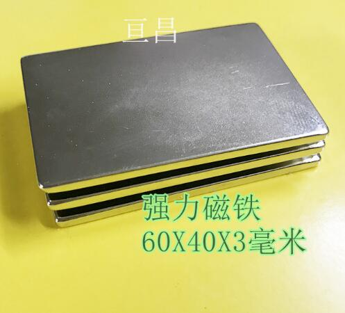 1PCS 60x40x3 60mm*40mm*3mm Magnets Block Neodymium N50 Rare Earth Super Strong Fridge Magnet 60*40*3 60mm x 40mm x 3mm neodymium nib magnet spheres 3mm 20 pack