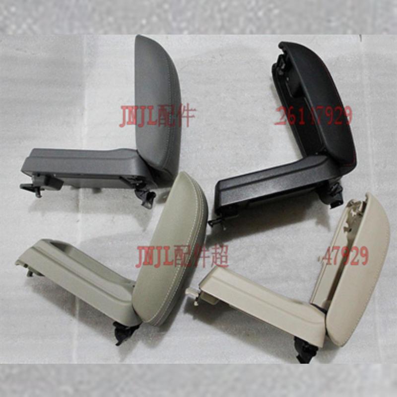 Geely Emgrand 7 EC7 EC715 EC718 Emgrand7 E7 ,Emgrand7-RV EC7-RV EC715-RV EC718-RV,Car armrest box lid assembly geely emgrand 7 ec7 ec715 ec718 emgrand7 e7 fe emgrand7 emgrand7 rv ec7 rv ec718 rv gc7 car manual gearbox synchronizer