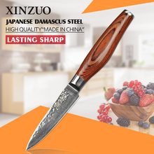 XINZUO 3.5″ inch fruit knife Damascus kitchen knives super sharp paring knife senior damascus steel parer knife FREE SHIPPING