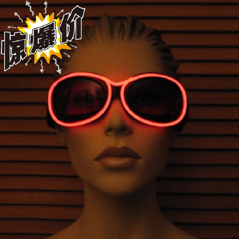 Red Color Led Light EL Wire Glasses Growing Luminous Halloween Party Sunglasses Eyewear For Event Supplies DJ Club Stage Show
