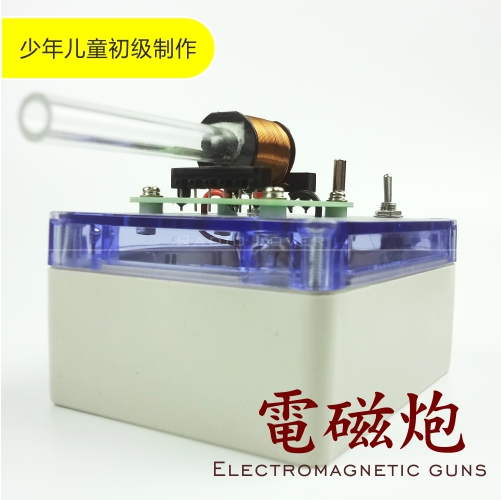 Primary Electromagnetic Gun, DIY Kit, Primary and Secondary Technology, Coil Gun системный блок jincheng science and technology i54590 gt750 diy