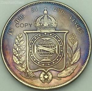 Бразильские монеты 1865 Pedro II Деноминация в листовой венок коронованные руки в венке 2000 REIS медная Посеребренная