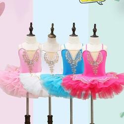 Балетные платья для девочек классические балетные пачки Лебединое озеро профессиональное платье с пышной юбкой детская одежда для сцены