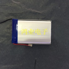 3,7 V полимерная большая емкость литиевая батарея 105080 5000 mAh DIY Зарядка сокровище Встроенный Электрический сердечник литий-ионный аккумулятор