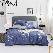 PAPA&MIMA Cartoon style constellation print bedding sets cotton Twin Queen Size duvet cover bedsheet pillowcases drop shipping(China)