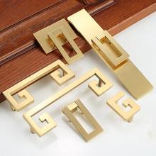 Nueva puerta de armario chino, puerta del cajón de armario dorada de bronce, tirador de mueble, manija de puerta de madera sólida, hardware