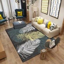 Large Carpet Nordic Style Feather Bedroom Living Room Sofa Non-slip Decorative Floor Mat