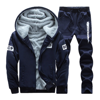 BOLUBAO New Men Set Fashion Brand Tracksuit Lined Thick Sweatshirt + Pants Sportswear Suit Male Winter Suit Mens MMA collection