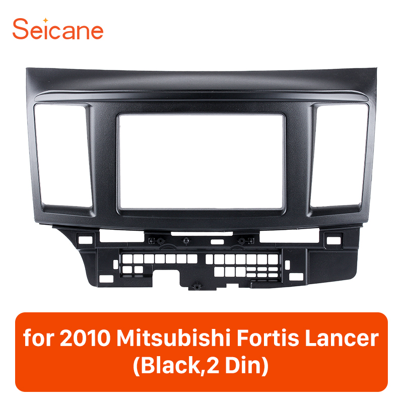 Seicane 178 100mm 2 DIN In Dash Car Stereo Fascia Cover Frame Trim Refit Kit Dashboard