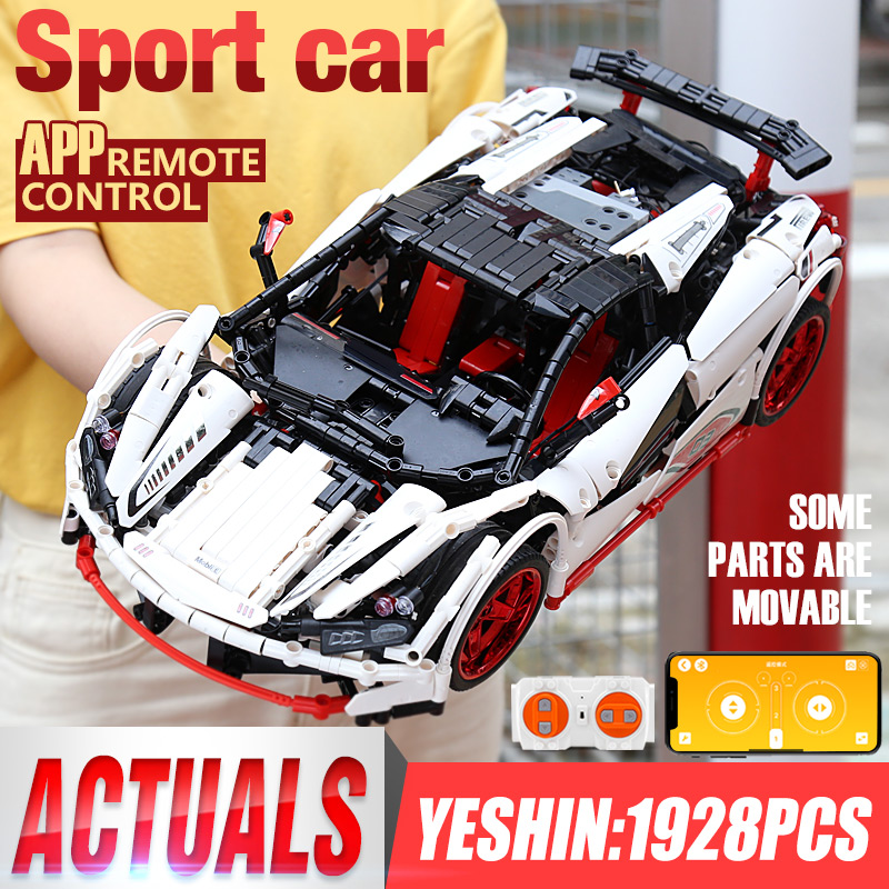 Yeshin 20087 DHL Technic Series Compatible With MOC 16915 White Icarus Car Set Kids Building Blocks