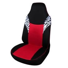 1 шт. сэндвич ткань классические универсальные сиденья Чехлы для мангала для автомобильных сидений протектор автомобиль-Стайлинг Салонные аксессуары