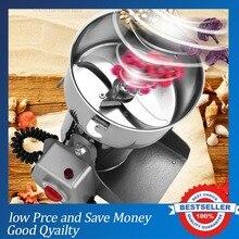 800g Low Price Gristmill Powder Machine 220V 50Hz Home Medicine Flour Crusher