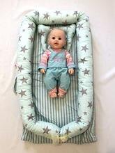 Детская кровать с подушкой детская уютное гнездо Спальное место