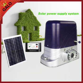 GALO Solar energy operation for 500kg  loading Automatic sliding gate opener operator motor Upgraded version - DISCOUNT ITEM  11% OFF All Category
