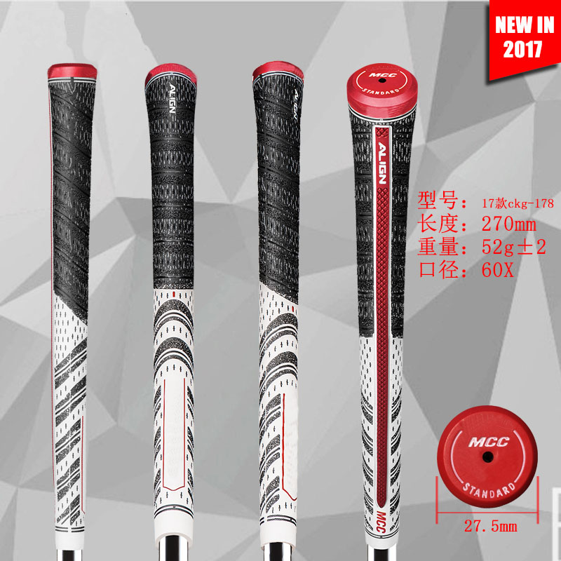Kingrasp Wholesale 13 Pcs/lot Golf Club Grips Ironand Wood Plus4 Grey Standard And Midsize To Choice.men And Women All Can Use
