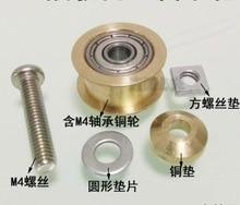 2set/lot SMT docking station pulley idler flat pulley Driven guide copper bearing M4 wheel цены