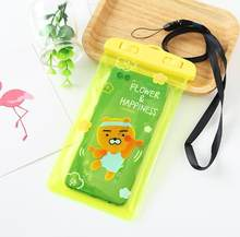 1PCS Women Cactus Card Holder With Neck Rope Wallet Bag Cell Phone PVC Case School Office Stationery Supplies(China)