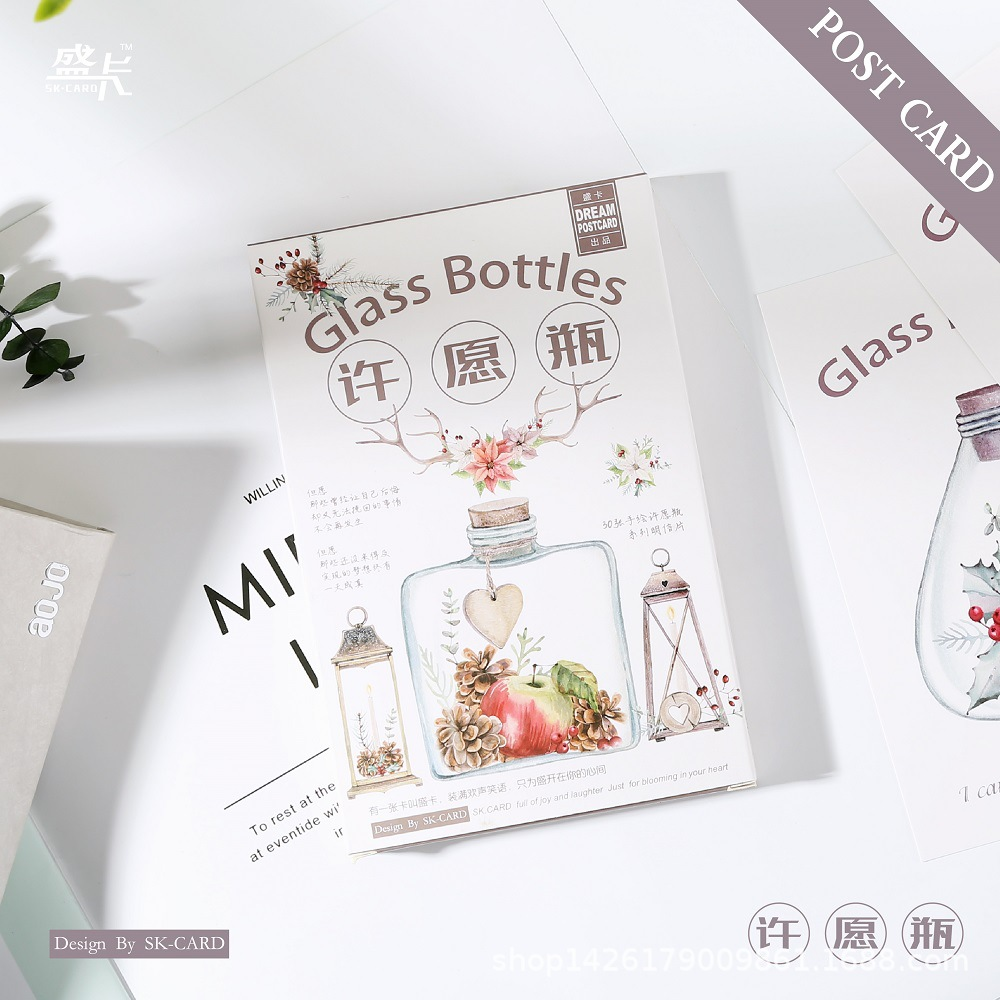 30 Sheets/LOT Creative Wishing Glass Bottle Postcard/Greeting Card/Wish Card/Christmas And New Year Gifts