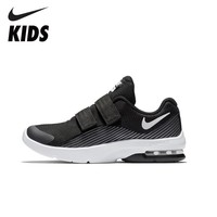 NIKE Kids Official NIKE KidsAIR MAX ADVANTAGE2 (PSV) Toddler Kids Breathable Sports Shoes Outdoor Sneakers AO8735