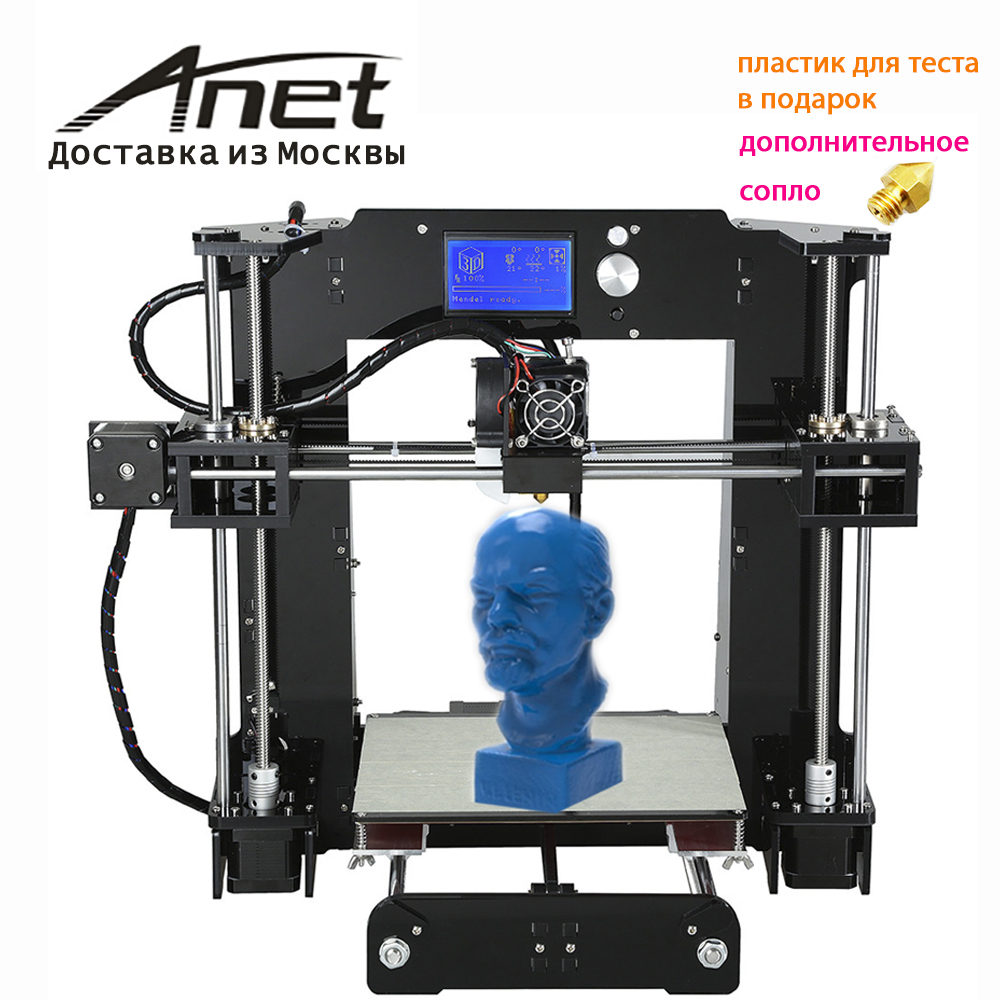 guarantee 2017 original Anet A6 3D printer kit/ high precision quality hot bed Prusa i3 reprap/ express shipping from Russian/ anet upgraded a6 3d printer high precision prusa i3 3d printer easy assembly filament kit 16gb sd card high quality lcd screen