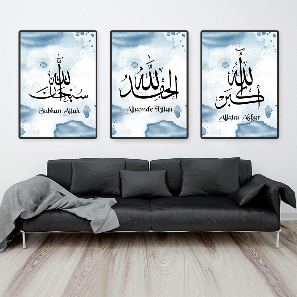 Nordic Poster Islam Arabic Calligraphy Paintings Modern Abstract Canvas Painting Wall Art Prints Unframed
