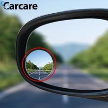 Универсальное автомобильное зеркало, вращение на 360 градусов, регулируемое Безрамное Зеркало для слепых зон, авто Круглое стекло, выпуклые зеркала заднего вида