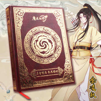 New Anime Mo Dao Zu Shi Large Notebook Diary Weekly Planner Notebook Anime Around Fans Gift