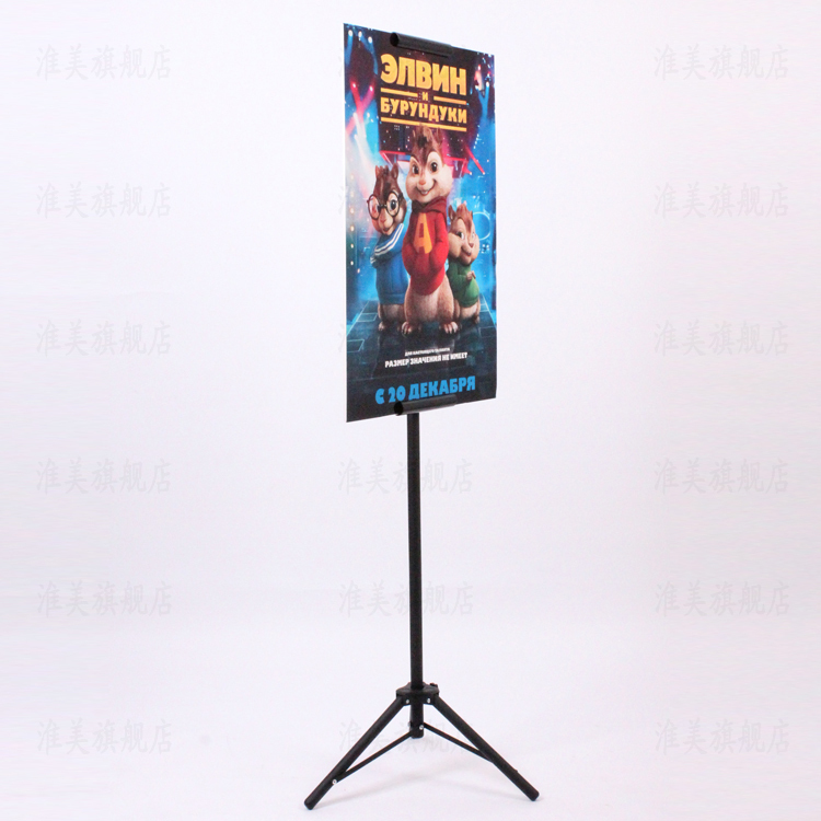 POP Metal Tripod Bedframe Hanging Banner Up Display Telescopic Holder Poster Stand Surface Baking Dull Polish 10set Good Packing