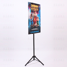 Banner POP Poster Packing